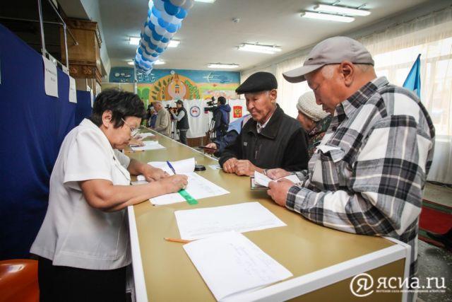 Голосование в Якутии