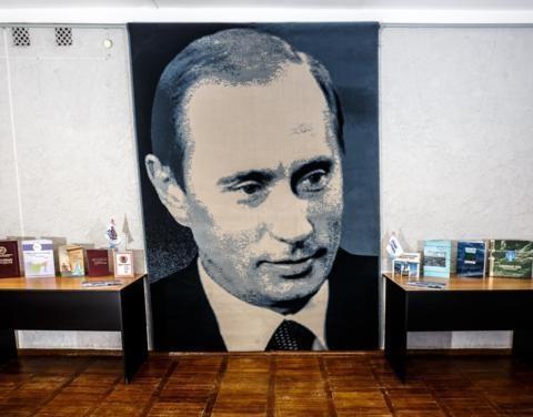 Путин На ковре