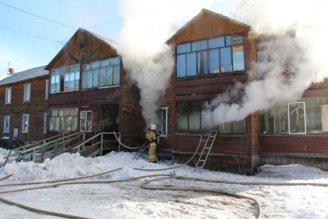 Пожар Нерюнгри