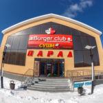 Торговые центры Нерюнгри