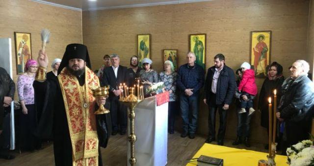 архиепископ нерюнгри