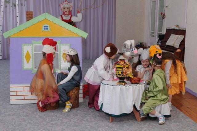 Детский сад Классика