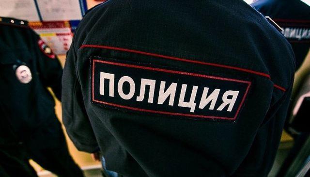 полиция нерюнгри
